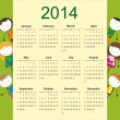 Simple 2014 kids calendar — Stock Vector #28392767