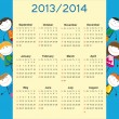 Stock Vector: Simple 2014 kids calendar