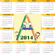 Calendar on 2014 year — Stock Vector #31245547