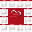 Calendar on 2014 year — Stock Vector #31245605