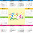 Calendar on 2014 year — Stock Vector #31245621
