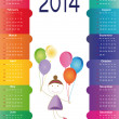 Calendar on 2014 year — Stock Vector #31245943