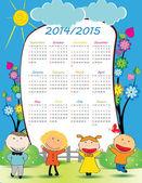 School calendar — Stock Vector