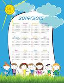 Kalendarza szkolnego — Wektor stockowy
