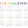 2013 vector blank calendar — Stockvectorbeeld
