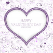 Valentines day card vector background — Stock Vector #18315983