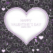 Valentines day card vector background — Image vectorielle