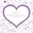 Valentines day card vector background — Cтоковый вектор