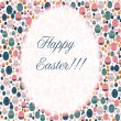 Easter card, vector — Stock Vector