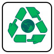 Point Recycling symbol — Stock Vector