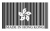 Hong Kong barcode flag — Stock Vector