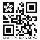 Hong Kong  QR code flag — Stock Vector