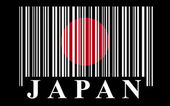 Japan barcode flag — Stock Vector
