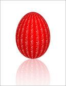 Ester egg — Stock Vector
