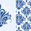 Blue pattern — Vettoriali Stock