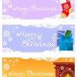 Christmas banner set — Stock Vector #36683533