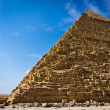 Pyramid of Khafre in Giza, Egypt — Stock Photo #37007027