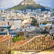 Stock Photo: Beautiful view of Athens, Greece