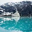 Stock Photo: Glacier Bay in Mountains in Alaska, United States