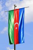 Azerbaijan flag — Stock Photo