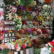 Flower shop — Stock Photo #12600762