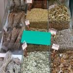 Greek herbs — Stock Photo