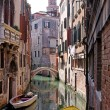 Stock Photo: Veneticanal street