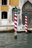 Venice poles — Stock Photo