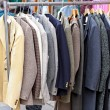 Suits at rail - Stock Photo