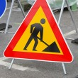 Road works — Stock Photo #14742373