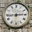 Stock Photo: Kotor clock