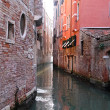 Venetian narrow canal — Stock Photo