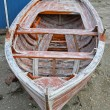 Stock Photo: Dinghy boat