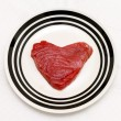 Tuna heart — Stock Photo #18472805