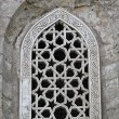 Stock Photo: Islamic window
