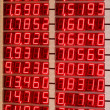 Exchange Rate Board - Stock Photo