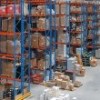 Warehouse - Stock Photo