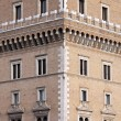 Corner in Rome — Stock Photo