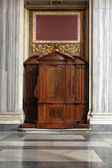 Confession booth — Stock Photo