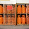 Stock Photo: Gas cylinders LPG