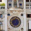 Venice astrology clock - Stock Photo