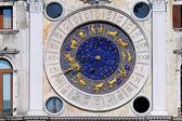 San Marco zodiac clock — Zdjęcie stockowe