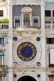 Venice astrology clock — Stock Photo