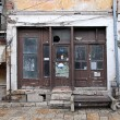 Royalty-Free Stock Photo: Abandoned shop