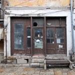 Abandoned shop — Stock Photo