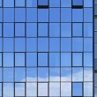Blue building — Stock Photo