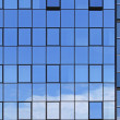 Stock Photo: Blue building