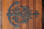 Ironwork — Stock Photo