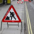 Stock Photo: Road works