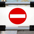No entry sign — Stock Photo